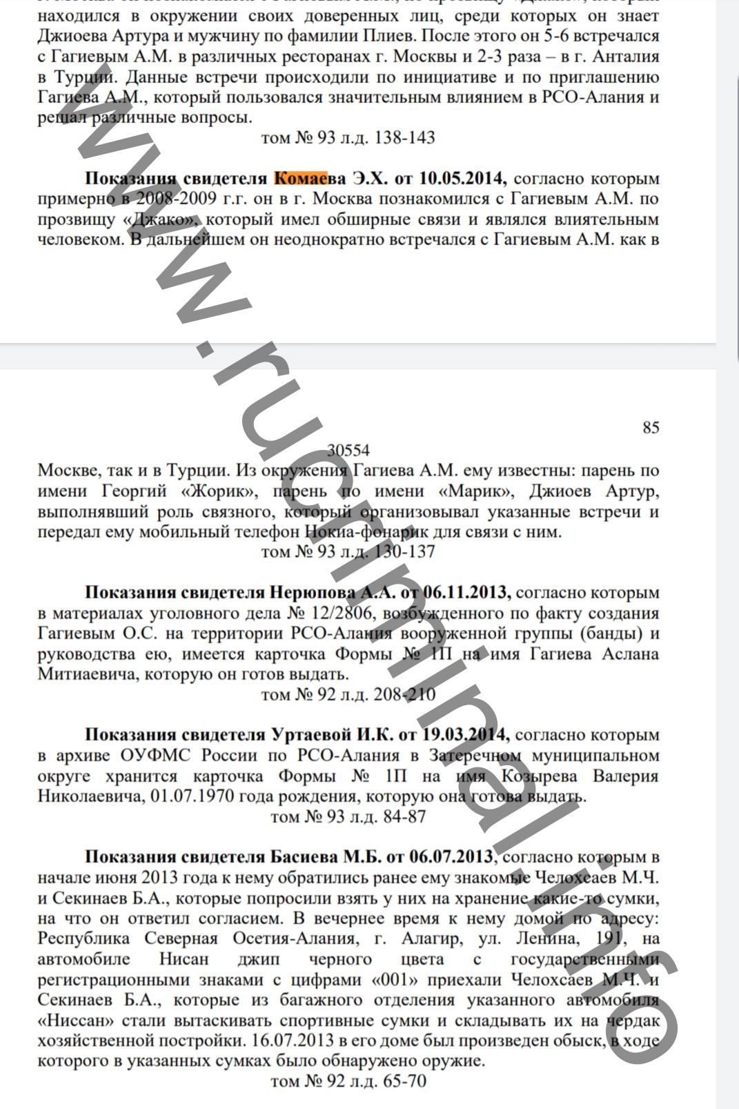 Вячеслав Битаров: Убил, получил приговор, стал чиновником в Северной Осетии 4