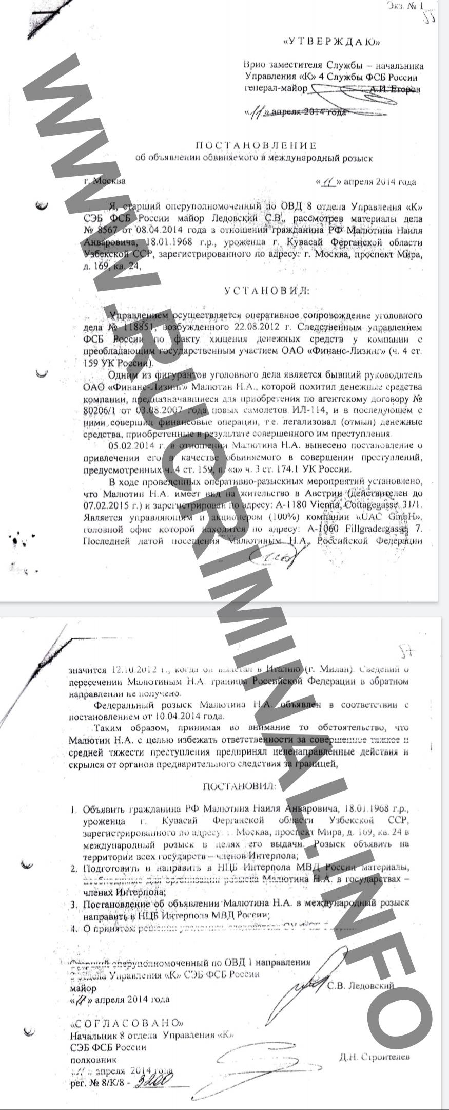 20200421 033310 - Николай Будило на вершине «дочки» Ростеха АО «РТ-Химкомпозит»
