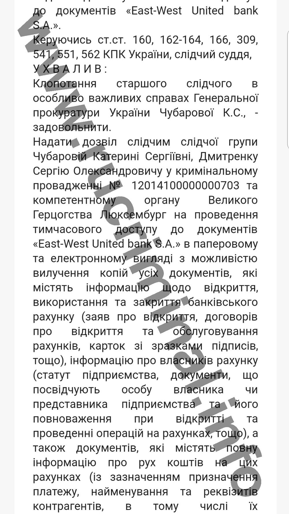 Украинский пылесос Владимира Евтушенкова на благо Системы