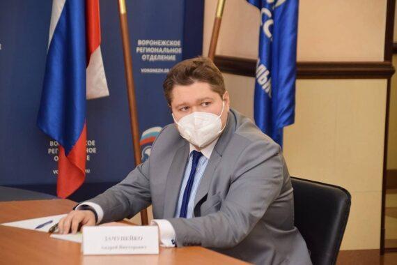 Андрей Зачупейко