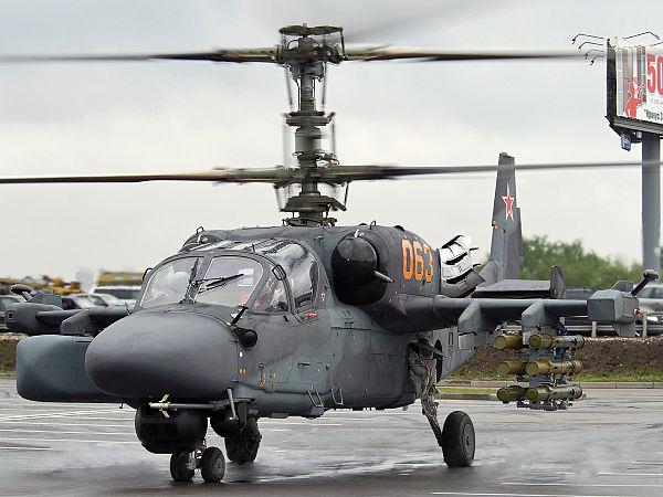 КА-52 www.rucriminal.info