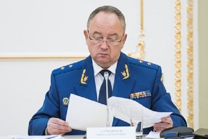 Следователь Генпрокуратуры Атмоньев