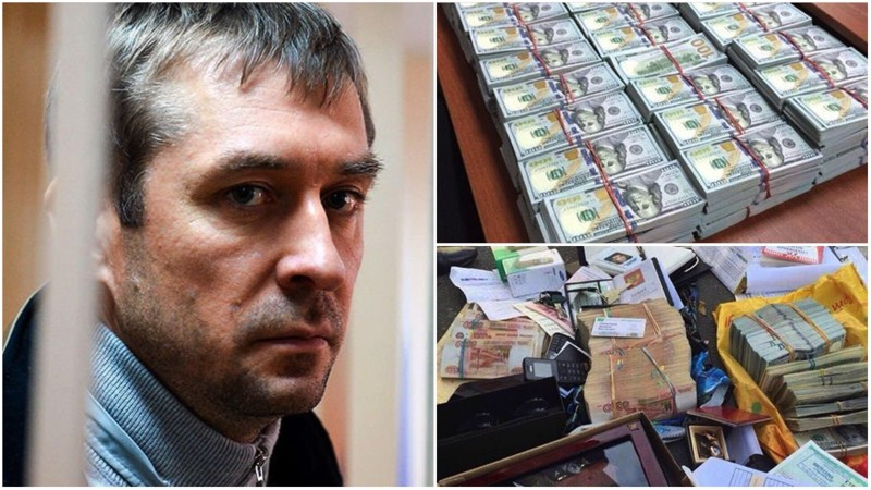Деньги изъятые при обыске у Захарченко